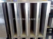 活性炭组合式过滤器