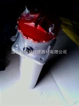 ZU-H250*20FS(福林)黎明高压回油过滤器  价格