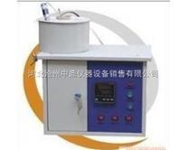 SYD-0621A瀝青標準粘度計