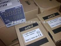 96*96溫控器(表)C35TCDUA2200