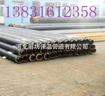 DN630热水管保温,聚乙烯直埋保温钢管