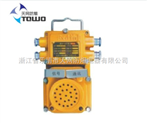 KTZ104-127 矿用通讯声光信号器