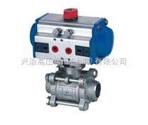 氣動三片式焊接球閥,不鏽鋼三片式焊接球閥,二片式焊接球閥