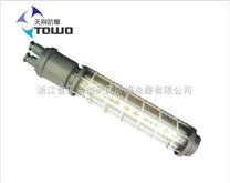 DGS10/127L(C)矿用隔爆型LED巷道灯