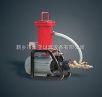 便携式滤油车