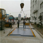 防爆电子秤,50吨防爆电子汽车衡(数字式汽车衡)60吨防爆电子汽车衡价格