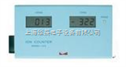 NKMH-102型正負離子檢測儀,新上市