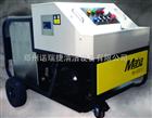德国马哈maha72KW大功率电加热冷热水高压清洗机 MH 20/32 E
