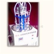 水質硫化物-酸化吹氣儀
