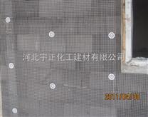 酚醛砂浆网格布保温板