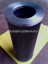 21FC1421-160*800/1H(福林)油滤芯 图片
