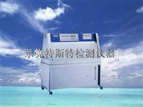 精品~(UV老化試驗機\UV老化試驗機)操作