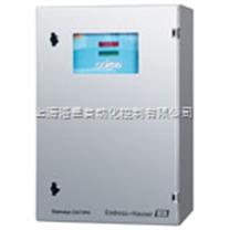 E+H在线水中有机物含量分析仪 CSM750/CSS70