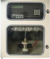 法國SERES2000進口在線氨氮分析儀,水楊酸法氨氮監測儀