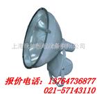 【CNT9150】CNT9150-J1000 W防水防尘防震投光灯 厂家直销,欢迎来电咨询