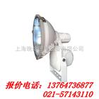 【CNT9170】CNT9170-J150W,防水防尘防震投光灯,