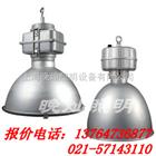 GC001 GC101防水防尘防震高顶灯,NGC9810 上海售
