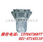 GC101-W防水防尘防震防眩灯,上海厂家