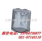 GT302防眩通路灯,GT302--J400W 上海厂家,NSC9700,NSC9720