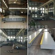 电子汽车衡,上海市150T防爆电子汽车衡维修保养,湖南150T磅秤维修保养