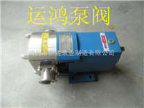 供应恒运牌万能输送泵,胶体泵泵厂家供应