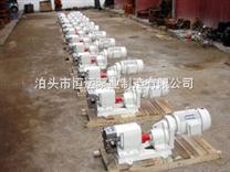 供应恒运牌万能输送泵,凸轮转子泵价格低