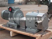 供应恒运牌万能输送泵,凸轮转子泵现货特价