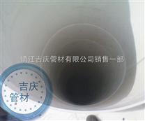 烟囱防腐防水内衬堵漏工程