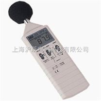 數字式噪音計