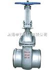 水封焊接式闸阀