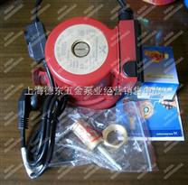 上海普陀区格兰富水泵自动增压泵CH2-20
