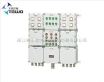 供应新疆BXX系列动力检修箱(ⅡB、ⅡC)