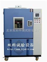 換氣老化試驗箱價格/換氣老化試驗標準/換氣老化試驗箱廠家