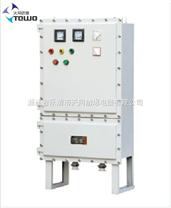 供应河南BQJ防爆自耦减压电磁起动器(IIB)