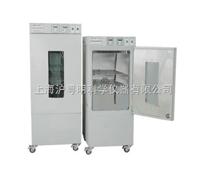 上海森信恒温恒湿箱/500*400*750恒温箱/加湿器自动进恒温恒湿箱