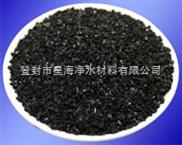 供应精制活性炭滤料