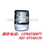 NFC9131节能型热启动泛光灯,上海厂家,BPC8720,NGC9810,NFC9180