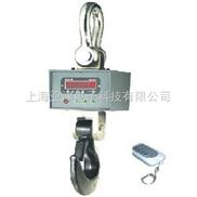 电子秤,10吨直视电子吊秤价格'15吨电子吊秤厂'电子吊磅