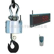 电子秤,吉林2吨无线电子行车秤(行车专用)
