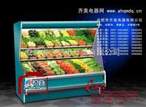 郑州/开封/洛阳哪里有卖超市冷柜,冷藏展示柜,保鲜柜,厂家价格多少钱一台?