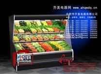 铜陵/安庆/黄山哪里有卖超市冷柜,冷藏展示柜,保鲜柜,厂家价格多少钱一台?