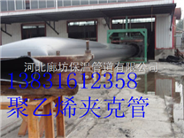 DN273聚氨酯硬质热力直埋式发泡复合管//及管件