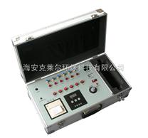 甲醛檢測儀|安利甲醛檢測儀|便攜式甲醛檢測儀|室內空氣檢測儀|甲醛檢測儀廠家