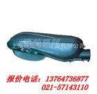 【NLC9600】NLC9600-J400W道路灯,上海厂家,NTC9210,RJW7101/LT