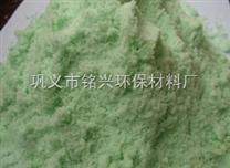 供应泰安硫酸亚铁价格