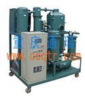 液压油脱水除杂多功能滤油机