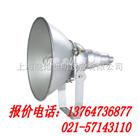 【NTC9210】NTC9210-J400W防震投光灯,质量保证,上海厂家,RJW7101