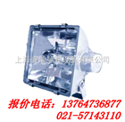 【NTC9251】高效投光灯.NTC9251-J400W,上海厂家,NGC9810,RJW7101
