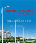 路灯,9米路灯, 6米路灯,  上海厂家,欢迎来电
