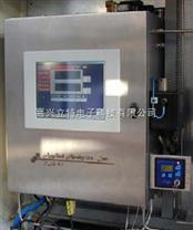 硫磺回收尾气比值分析仪雷竞技官网app